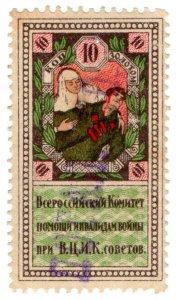 (I.B) Russia Cinderella : Soviet War Invalids 10k (Nursing)