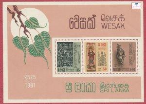 VESAK - 1981  Stamp Souvenir sheet - Sri Lanka, Ceylon