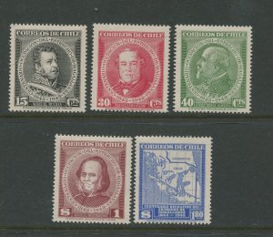STAMP STATION PERTH Chile #233-237 General Issue 1944 MNH