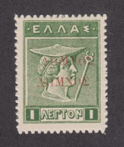 Greece Sc N51C MNH. 1912 1l green, carmine LEMNOS double overprint, 1 inverted
