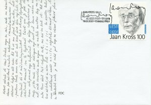 Estonia Famous People Stamps 2020 FDC Jaan Kross Poets Writers 1v Set