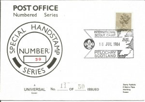 Special Handstamp Series Cover 30 International Scout Camp Pitlochry 1984. Z9026