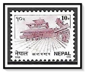 Nepal #533A Pagoda Courtyard MNH