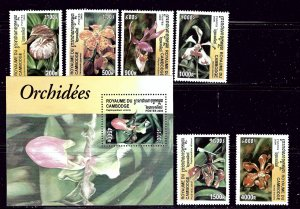 Cambodia 1983-89 MNH 2009 Orchids