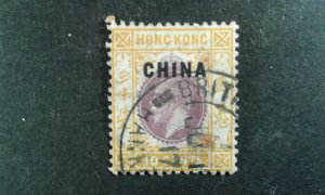 Great Britain/China #10 used e2012 12496