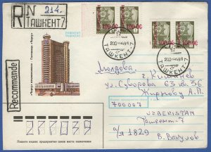 W110 - UZBEKISTAN Reg. Cover, TASHKENT > Moldova, Provisional Overprints on USSR