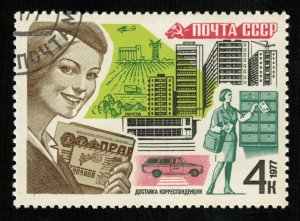 1977, Mail delivery, USSR (T-9482)