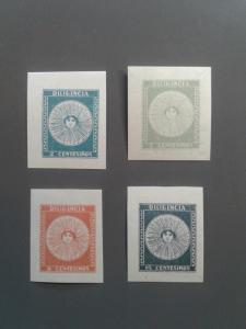 Uruguay 410-413 F-VF+ MLH/NH. Scott $12.00 . Fresh.