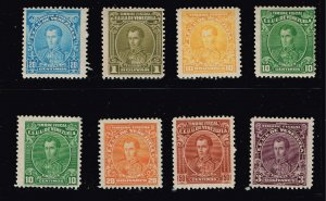 VENEZUELA STAMP MINT STAMP COLLECTION LOT