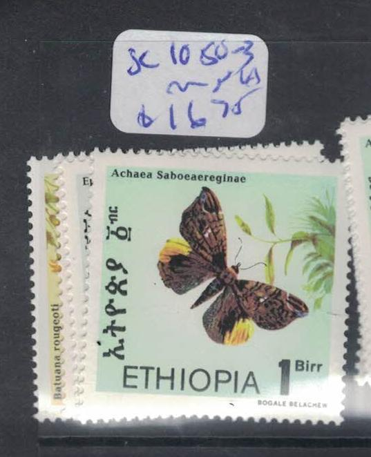 Ethiopia Butterfly SC 1050-3 MNH (6dpt)