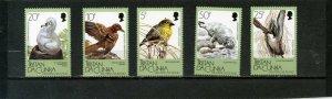 TRISTAN DA CUNHA 1988 FAUNA BIRDS SET OF 5 STAMPS MNH
