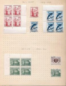 Czechoslovakia 1955 Sport Wildlife MNH MH Used Covers FDC (Appx 90)Ref (DD629