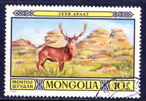 Mongolia; 1974; Sc. # 795; O/Used Single Stamp