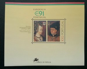 Portugal Belgium Joint Issue European Culture & Festival 1991 Painting (ms) MNH
