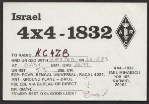 QSL CARD Emil Mihaescu,4x4-1832,Karmiel,Israel(Q4523)