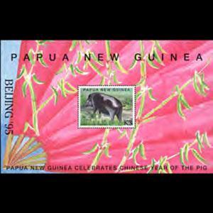 PAPUA NEW GUINEA 1995 - Scott# 883 S/S Boar Year NH