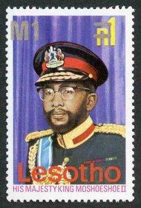 LESOTHO SG409Ac 1980-81 1m on 1r King Moshoeshoe ERROR Surcharge DOUBLED U/M