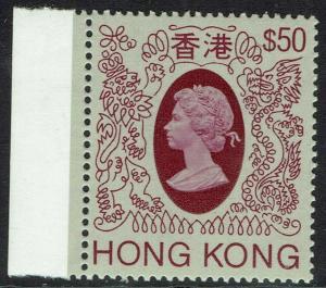 HONG KONG 1982 QEII $50 MNH ** WMK CROWN AND CA
