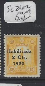 PERU  (PP0904B)    SC 262    MOG