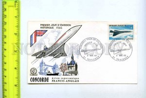 254786 FRANCE Concorde plane AVIATION HISTORY 1969 year FDC