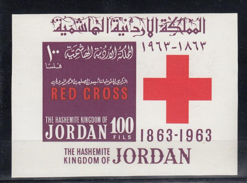 Jordan - 1963 Red Cross Souvenir sheet  - MNH (1012)