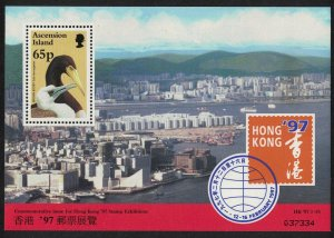 Ascension Brown booby Bird MS 1997 MNH SG#MS708