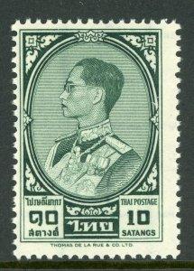 Thailand 1965 Scott 349 ⭐ 10 Satang ⭐ Mint Non Hinged ⭐Free Shipping⭐ M800 ⭐☀⭐☀⭐