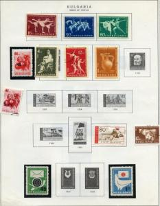 BULGARIA LOT OF MINT &  USED STAMPS AS SHOWN