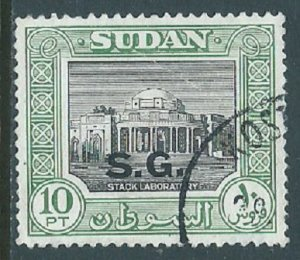 Sudan, Sc #O61, 10pi Used