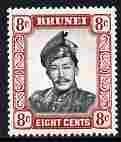 Brunei 1964-72 Sultan 8c black & brown-red glazed pap...