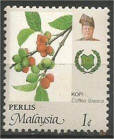 PERLIS, 1986, MNH 1c, Agriculture Scott 64