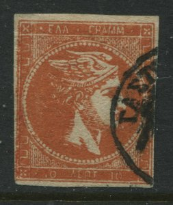 Greece 1875 Hermes Head 10 leptas orange used