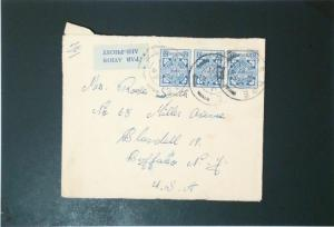 Ireland 1947 Airmail Cover to USA, 9p Value, Edge Tears - Z3329
