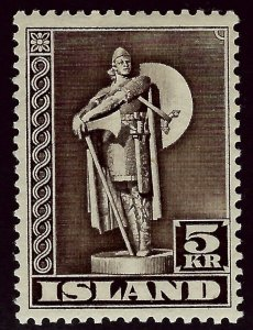 Iceland  SC#230a Mint F-VF hr SCV$35.00...An Amazing Place!