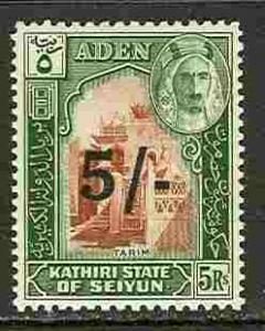 Aden-Kathiri # 27    5/- New Currency O/pt.(1)  Unused VLH