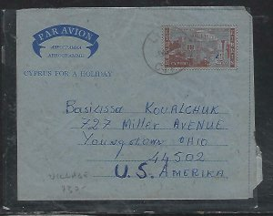 CYPRUS (P2408B) COVER 25M AEROGRAM FROM LYSI-FAMAGUSTA TO USA