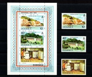 DOMINICA - 1974 - NATIONAL DAY - INDIAN HOLE - REFINERY - COLLEGE MNH SET + S/S!