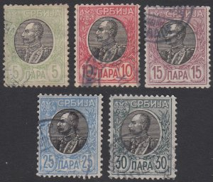 Serbia 88//93 Used Short Set CV $1.35