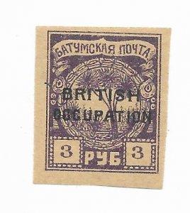 Batum #18 MNH - Stamp - CAT VALUE $1.25