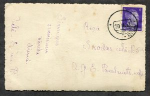 1339 - LATVIA Germany Occupation Ostland 1942 Hitler Overprint. RIGA Mutilated