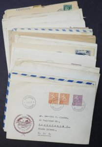 EDW1949SELL : FINLAND Collection of 40 mostly FDCs from 1940's-50's. Many Better