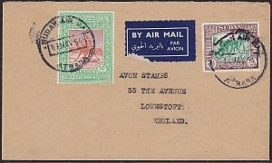 SUDAN 1954 Cover to UK ex ATBARA............................................1418