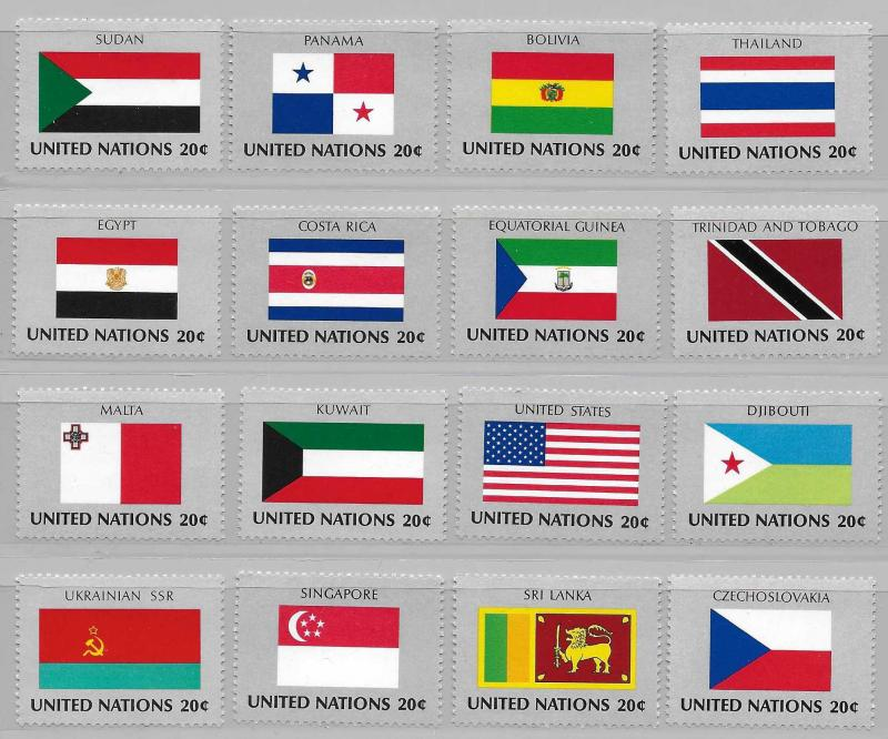 United Nations 350-65 Flags set MNH