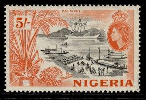 NIGERIA QEII SG78, 5s black & red-orange, NH MINT.