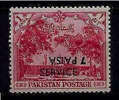 Pakistan O70 MNH , inverted ovpt.