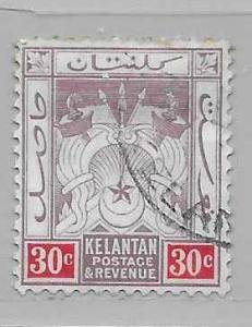 Malaya Kelantan 7 Symbols of Government single Used
