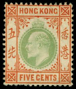 HONG KONG SG65, 5c dull green & brown-orange, USED. Cat £10.