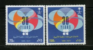 SAUDI ARABIA SCOTT# 1136-1137 MINT NEVER HINGED AS SHOWN