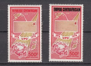 J27836 1974 central africa set of 1 mnh #c125 + c159 ovpt upu