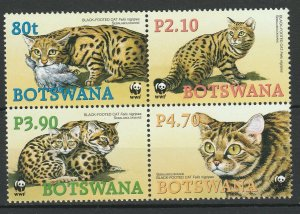 Botswana 2005 WWF Black-footed cat 4 MNH stamps